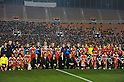INACINAC Kobe Leonessa Team Group ,  FC/Arsenal Ladies Team Group ,.NOVEMBER 30, 2011 - Football / Soccer : TOYOTA Vitz Cup during Frendiy Women's Football match INAC Kobe Leonessa 1-1 Arsenal Ladies FC at National Stadium in Tokyo, Japan. (Photo by Jun Tsukida/AFLO SPORT) [0003] .