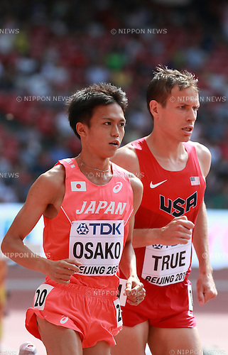 Suguru Osako (JPN), Ben True (USA),<br /> AUGUST 26, 2015 - Athletics : 15th IAAF World Championships in Athletics Men's 5000m heats at Beijing National Stadium in Beijing, China.<br /> (Photo by Toshihiro Kitagawa/AFLO)