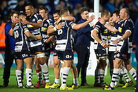 Bristol Rugby players celebrate after the match. Greene King IPA Championship Play-off Final (second leg), between Bristol Rugby and Doncaster Knights on May 25, 2016 at Ashton Gate Stadium in Bristol, England. Photo by: Patrick Khachfe / JMP