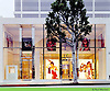 Christian Dior (Beverly Hills) by Peter Marino Architect