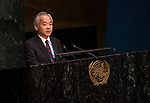 JAPAN<br /> <br /> General Assembly 70th session: 39th plenary meeting<br /> Sport for development and peace: building a peaceful and better world through sport and the Olympic ideal: draft resolution (A/70/L.3) [item 12]