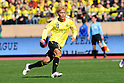 Junya Tanaka (Reysol),.MARCH 3, 2012 - Football / Soccer :.FUJI XEROX Super Cup 2012 match between Kashiwa Reysol 2-1 F.C.Tokyo at National Stadium in Tokyo, Japan. (Photo by AFLO)
