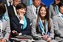The 125th International Olympic Committee (IOC) session in Buenos Aires