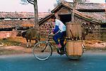 China- Canton/Guangzhou 1977