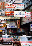 Busy street scene in Hong Kong. Pictures taken in Hong Kong China in 1977 at the time of the cultural revolution.
