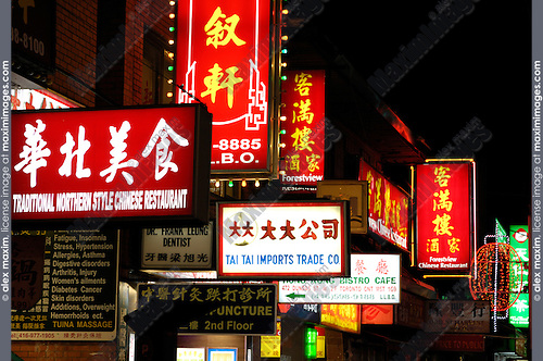 Toronto China town colorful shop signs shining at night