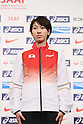 Chisato Fukushima (JPN), .JUNE 11, 2012 - Athletics : Athletics Japan National Team Press Conference for The London Olympics 2012 .at Hotel Nikko Osaka in Osaka, Japan. (Photo by Akihiro Sugimoto/AFLO SPORT) [1080]
