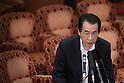 May 20th, 2011, Tokyo, Japan - Japanese Prime Minsiter Naoto Kan speaks during a House of Councillors Budget Committee meeting at the Diet in Tokyo on Friday, May 20, 2011. Kan said his government will compile, if necessary, a second, third and even a fourth extra budget for the current fiscal year through March 2012 to finance reconstruction project in the quake-tsunami hit northeastern region. (Photo by AFLO) [3609] -mis-.