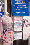 A kimono rental store, for tourists, in the famous Gion area of Kyoto City.