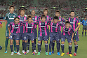 Cerezo Osaka team group line-up, .September 14, 2011 - Football / Soccer : .AFC Champions League 2011 Quarter-finals 1st match between Cerezo Osaka 4-3 Jeonbuk Hyundai Motors at Nagai Stadium in Osaka, Japan. (Photo by Akihiro Sugimoto/AFLO SPORT) [1080]