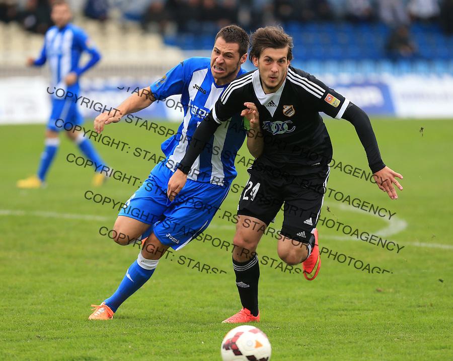 Fudbal Jelen Super League season 2014-2015<br /> OFK Beograd v Cukaricki<br /> Petar Bojic (R) and Nikola Vasiljevic<br /> Beograd, 25.09.2014.<br /> foto: Srdjan Stevanovic/Starsportphoto&copy;