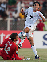 Victor Chavez. Italy defeated the US Under-17 Men's National Team 2-1 in Kaduna, Nigera on November 4th, 2009.