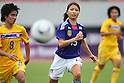 Women's Asian Football Qualifiers Final Round for London Olympic : Japan 3-0 Thailand