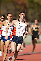 160319-UTSA Invitational Track Meet