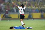 2008.08.21 Olympics Bronze: Germany vs Japan