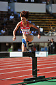 Minori Hayakari (JPN),..JULY 10, 2011 - Athletics :The 19th Asian Athletics Championships Hyogo/Kobe, Women's 3000mSC Final at Kobe Sports Park Stadium, Hyogo ,Japan. (Photo by Jun Tsukida/AFLO SPORT) [0003]