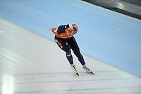 SCHAATSEN: GRONINGEN: 28-10-2016, Sportcentrum Kardinge, KNSB Cup Kwalificatiewedstrijden, Jan Blokhuijsen, ©foto Martin de Jong