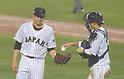 2017 World Baseball Classic Semifinal game USA 2-1 Japan