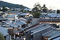 Japan Inbound Tourism Hits 45 Year High