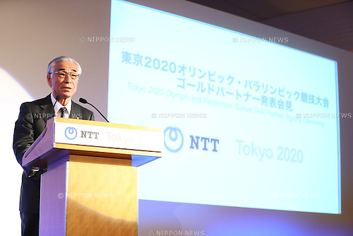 Tsuyoshi Aoki,<br /> JANUARY 26, 2015 : <br /> NTT corporation has Press conference at Hotel Okura Tokyo.<br /> NTT corporation today announced that it has entered into a partnership agreement with the Tokyo Organising Committee of the Olympic and Paralympic Games.<br /> (Photo by Shingo Ito/AFLO SPORT)