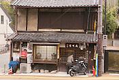 Older buildings in Nara.