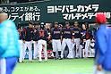 2013 World Baseball Classic 1st Round Pool A - Japan - Cuba