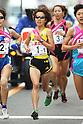 Tomomi Tanaka (Dai-Ichi Life), NOVEMBER 3, 2011 - Ekiden : East Japan Industrial Women's Ekiden Race at Saitama, Japan. (Photo by Daiju Kitamura/AFLO SPORT) [1045]