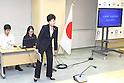 New Tokyo Governor to attend Rio 2016 Closing
