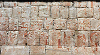 Detail of the initiation process painted on the ceiling of the Northern Temple or the Temple of the Bearded Man, Rectangular platform, 8 by 14 meters, Toltec Architecture, Game of Ball, 900-1100 AD, Chichen Itza, Yucatan, Mexico. This scene shows the initiate standing before a great Quetzalcaan master seated on a throne of celestial clouds. He gives the disciple now completely purified more lessons in knowledge. Picture by Manuel Cohen