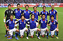 Japan National Team Group Line-Up (JPN), AUGUST 10, 2011 - Football / Soccer : KIRIN Challenge Cup 2011 match between Japan 3-0 KOREA at Sapporo Dome, Hokkaido, Japan. (Photo by Atsushi Tomura/AFLO SPORT) [1035]
