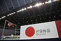 General view, JULY 3, 2011 - Artistic gymnastics : Japan Cup 2011 Men's Individual All-Around Competition Horizontal Bar at Tokyo Metropolitan Gymnasium, Tokyo, Japan. (Photo by YUTAKA/AFLO SPORT) [1040]