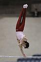 Kohei Uchimura (JPN), .APRIL 7, 2012 - Artistic gymnastics : .The 66th All Japan Gymnastics Championship Individual All-Around , Men's Individual 1st day .at 1nd Yoyogi Gymnasium, Tokyo, Japan. .(Photo by Akihiro Sugimoto/AFLO SPORT) [1080]