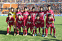 Shoshi team group line-up, JANUARY 7, 2012 - Football /Soccer : 90th All Japan High School Soccer Tournament semi-final between Shoshi 1-6 Yokkaichi Chuo Kogyo at National Stadium, Tokyo, Japan. (Photo by YUTAKA/AFLO SPORT) [1040]