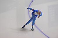 SCHAATSEN: CALGARY: Olympic Oval, 09-11-2013, Essent ISU World Cup, 1000m, Pekka Koskela (FIN), ©foto Martin de Jong