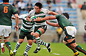 Makoto Tosa (Green Rockets), November 12, 2011 - Rugby : Japan Rugby Top League 2011-2012, 3rd Sec match between NEC Green Rockets 29-26 TOYOTA Verblitz at Chichibunomiya Rugby Stadium, Tokyo, Japan. (Photo by Jun Tsukida/AFLO SPORT) [0003]
