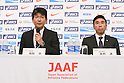 (L to R)  Mitsugi Ogata,   Susumu Takano, .JUNE 11, 2012 - Athletics : Athletics Japan National Team Press Conference for The London Olympics 2012 .at Hotel Nikko Osaka in Osaka, Japan. (Photo by Akihiro Sugimoto/AFLO SPORT) [1080]