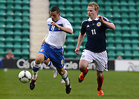 Italy U21 Alessandro Florenzi controls the ball infront of Scotland U21 Gary Mackay-Steven