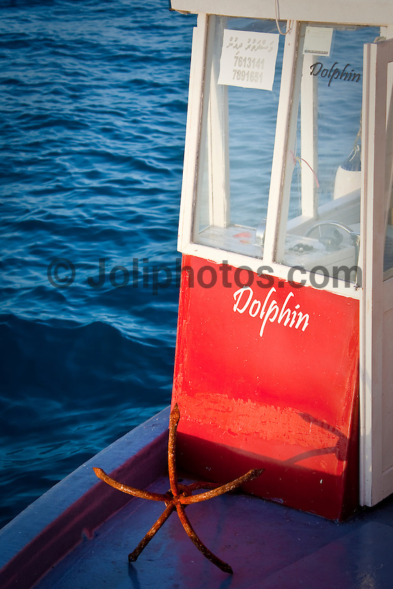 The Dohni 'Dolphin' was our runabout during the surfing safari to the Maldives (Monday, June 8th, 2009). Photo: joliphotos.com