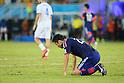 2014 FIFA World Cup Brazil: Group C - Japan 0-0 Greece