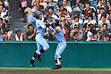 Tokai University Sagami win the Japanese High School Baseball Championship