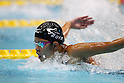 Miyu Otsuka (JPN), .APRIL 2, 2012 - Swimming : .JAPAN SWIM 2012 .Women's 400m Individual Medley Final .at Tatsumi International Swimming Pool, Tokyo, Japan. .(Photo by YUTAKA/AFLO SPORT) [1040]