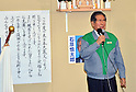 April 10, 2011, Tokyo, Japan - Gov. Shintaro Ishihara addresses his supporters at his election campaign headquarters following his lopsided victory in the Tokyo gubernatorial election on Sunday, April 10, 2011. Ishihara won his fourth four-year term as Japanese voters went to the polls in the municipal elections for 12 governors, four mayors, 41 prefectural and 15 city assemblies. (Photo by Natsuki Sakai/AFLO) [3615] -mis-
