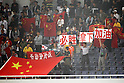 China Fans (JPN), September 11, 2011 - Football / Soccer : Women's Asian Football Qualifiers Final Round for London Olympic Match between Japan 1-0 China at Jinan Olympic Sports Center Stadium, Jinan, China. (Photo by Daiju Kitamura/AFLO SPORT) [1045]