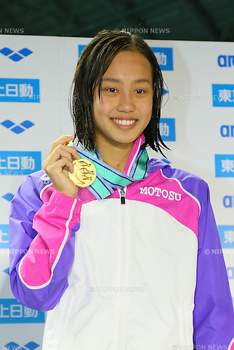 Runa Imai, <br /> MARCH 29, 2015 - Swimming : <br /> The 37th JOC Junior Olympic Cup <br /> Women's 200m Breaststroke <br /> 13-14 years old award ceremony <br /> at Tatsumi International Swimming Pool, Tokyo, Japan. <br /> (Photo by YUTAKA/AFLO SPORT)