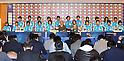 Football/Soccer: Japan U-17 Women's national soccer team press conference
