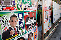 """Japanese election poster (senkyo posta keijiba)- Clenched fist candidate shows """"fighting spirit""""."""