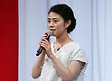 Mitsuki Takahata promotes Fujifilm's cosmetics