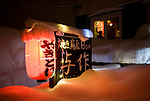 Photo shows signage outside the yakitori restaurant Yosaku in the Hirafu area of Niseko, Japan on Feb. 5 2010.