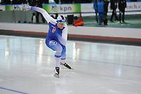 SPEED SKATING: STAVANGER: Sørmarka Arena, 31-01-2016, ISU World Cup, 500m Men Division A, Mika Poutala (FIN), ©photo Martin de Jong
