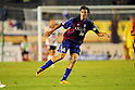 Mike Havenaar (Ventforet),AUGUST 20, 2011 - Football / Soccer :2011 J.League Division 1 match between between Ventforet Kofu 3-2 Urawa Red Diamonds at National Stadium in Tokyo, Japan. (Photo by AFLO)